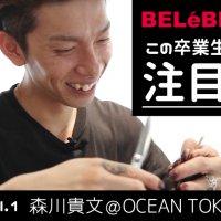 Ocean-TOkyo
