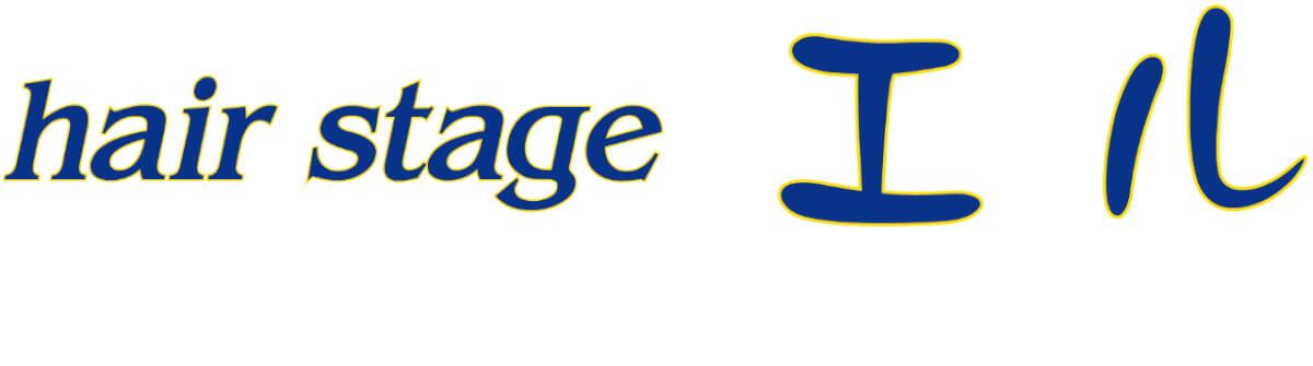 エル-ロゴ1