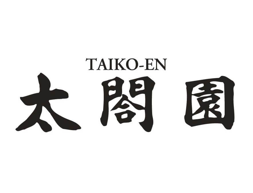 ●太閤園ロゴ2