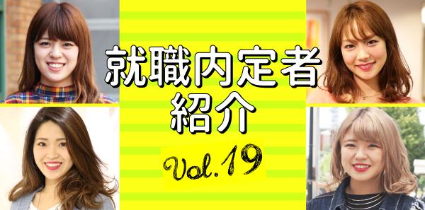 ブログ本文トップ用19