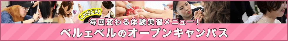 bnr_oc