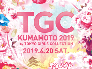 TGCkumamoto2019