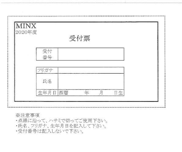 MINX_ページ_6