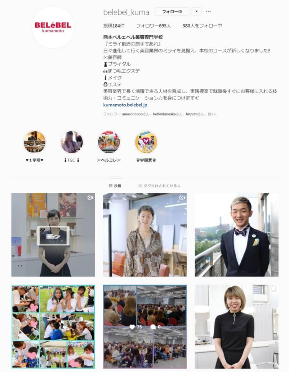 FireShot Capture 395 - 熊本ベルェベル美容専門学校さん(@belebel_kuma) • I_ - https___www.instagram.com_belebel_kuma_