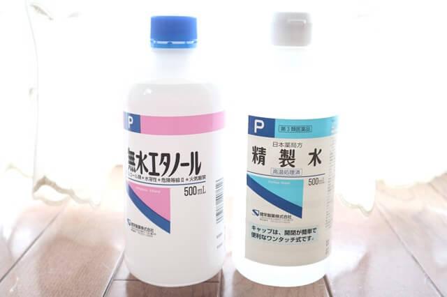 消毒 作り方 エタノール 液 の 消毒用エタノール除菌スプレーの作り方|殺菌や家具のカビなど家中のお掃除にもたっぷり使えます