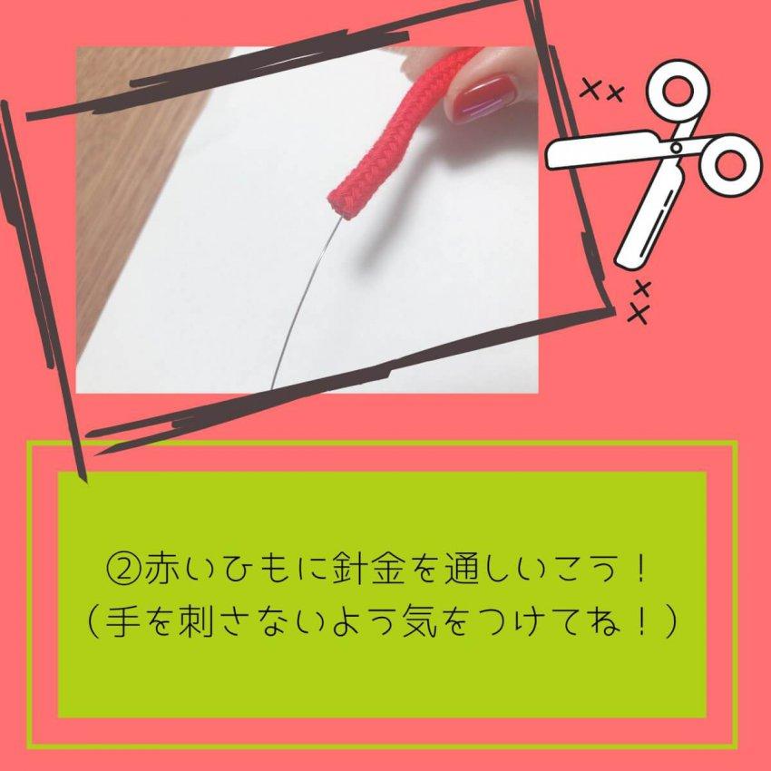 ①紙に完成形をイメージ しながら形を描く_1