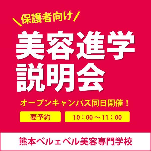 新着アイキャッチ_0607